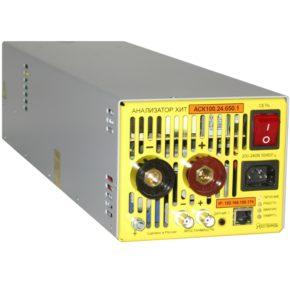 анализатор аккумуляторов и аккумуляторных батарей АСК10.24.650.1