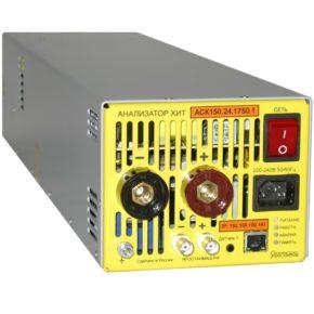 анализатор аккумуляторов и аккумуляторных батарей АСК150.24.1750.1