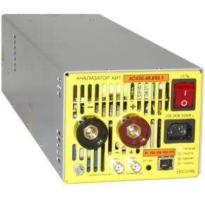 анализатор аккумуляторов и аккумуляторных батарей АСК50.48.650.1