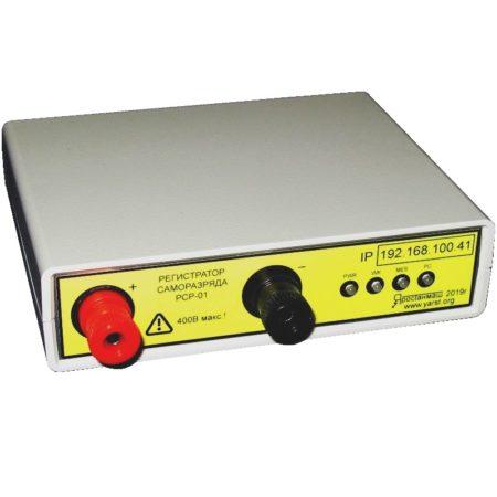 регистратор саморазряда суперконденсаторов РСР-01